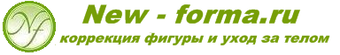 Интернет магазин New-Forma