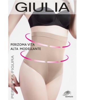 Корректирующие трусы-шорты с высокой талией Giulia ( Джулия ) GI Perizoma Vita Alta Modellante